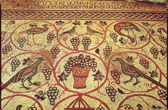 800px-Armenian_mosaic_and_inscr_at_Jerusalem