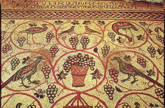 800px-Armenian_mosaic_and_inscr_at_Jerusalem
