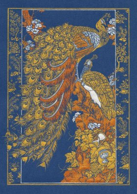 Rubaiyat_Binding_Design__Scan_by_Himmapaan